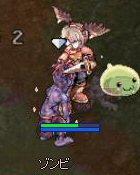 070128_archer.jpg